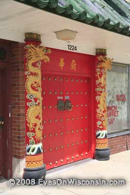 Entrance to China Chef in South Milwaukee,WI